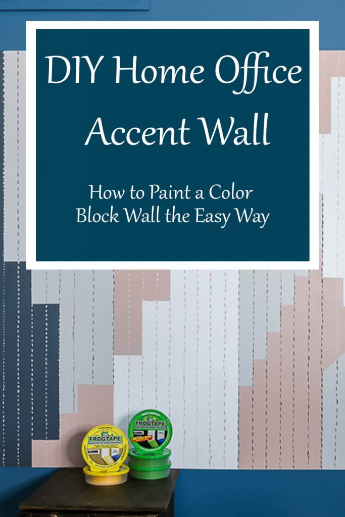 DIY Home Office Accent Wall frogtape Reveal