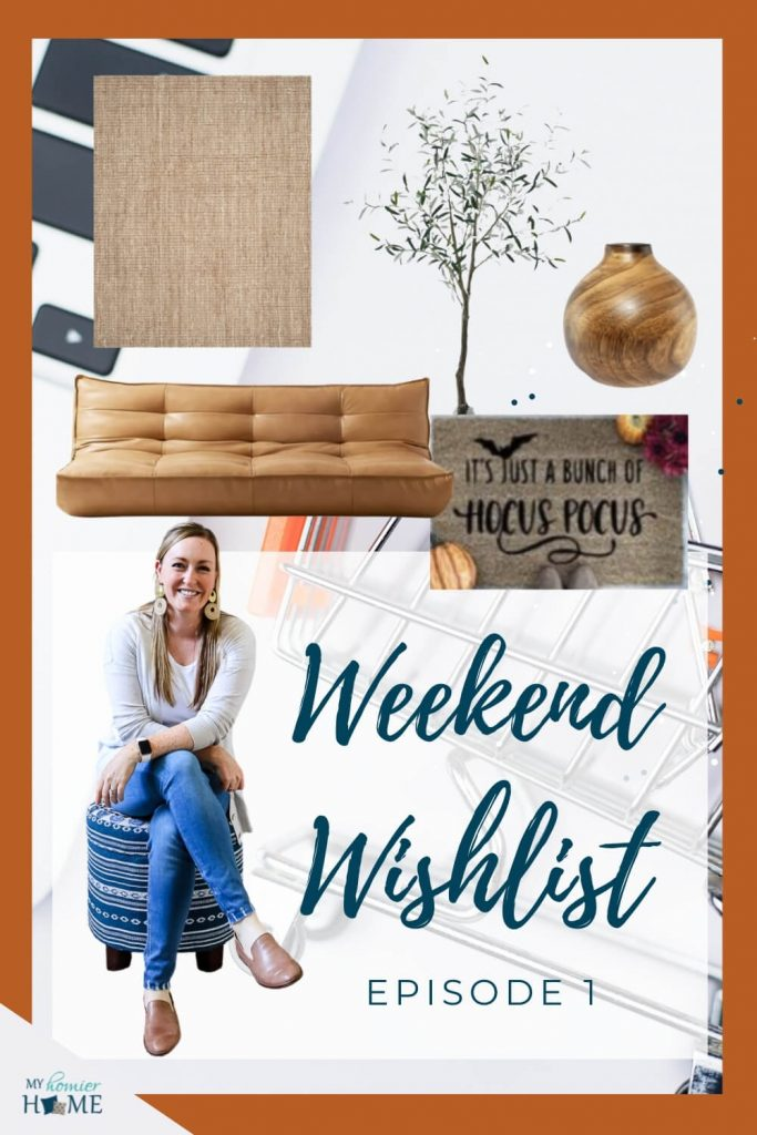 weekend wishlist
